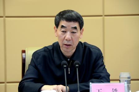 河南省人大常委会副主任王铁接受纪律审查和监察调查