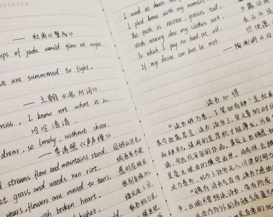 河南物流职业学院开展读书笔记暨课堂笔记大赛活动