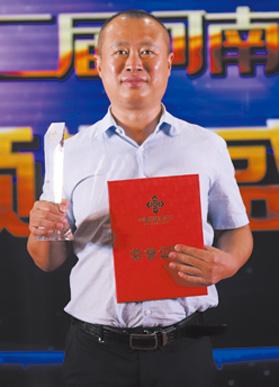 5杨磊.jpg