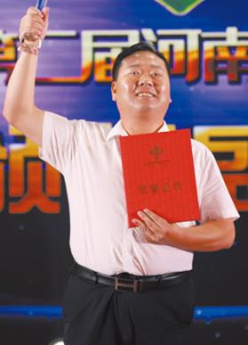3吴玉松.jpg