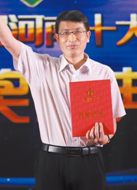 4杨国庆.jpg