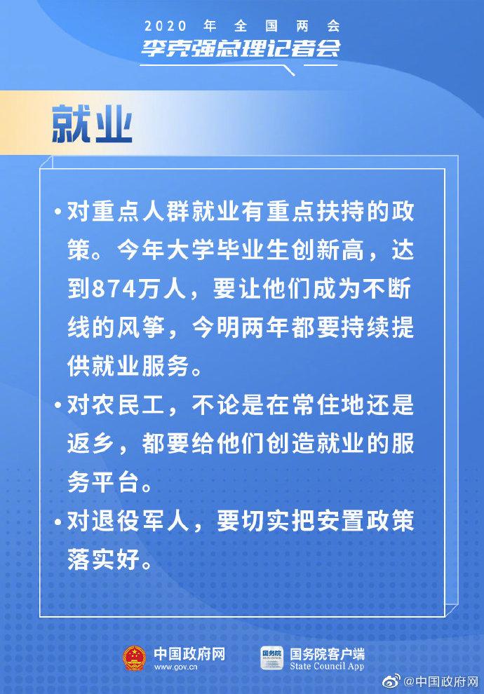 微信图片_20050101002252.jpg5.jpg
