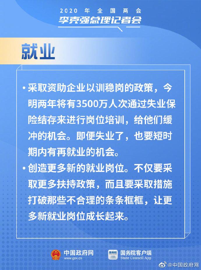 微信图片_20050101002246.jpg4.jpg