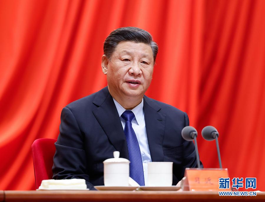 中共中央总书记、国家主席、中央军委主席习近平出席会议并发表重要讲话